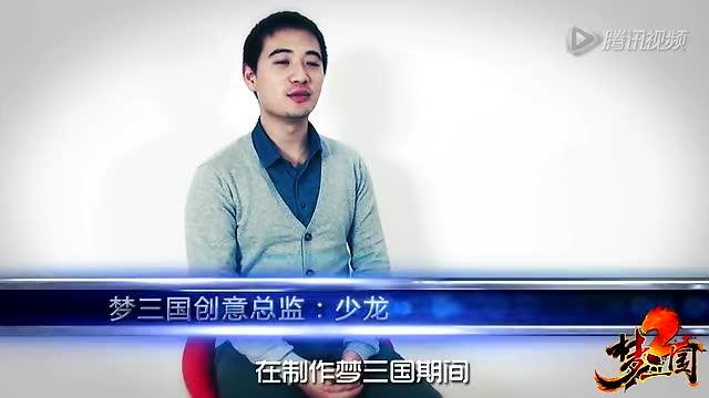 【梦三国2】好感度系统首次曝光截图