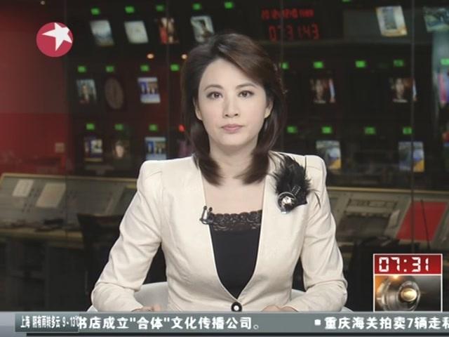 重庆一中院约谈李庄 表示将按法律处理截图
