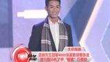 亚洲先生冠军4000张艳照外泄 曾与陈冠希父亲传绯闻