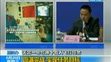 官方回应对王亚平年龄问题 称系媒体报道失实
