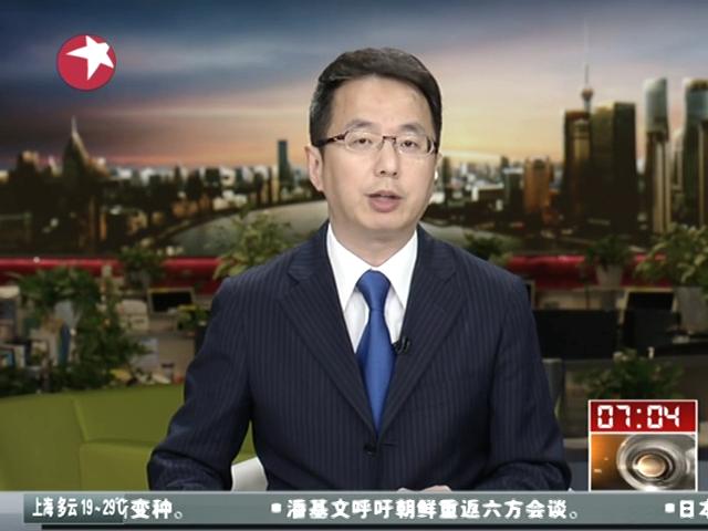 中国渔船被朝鲜扣押索要60万元截图