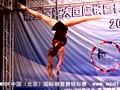 2013亚太国际钢管舞锦标赛选手-嗒萨