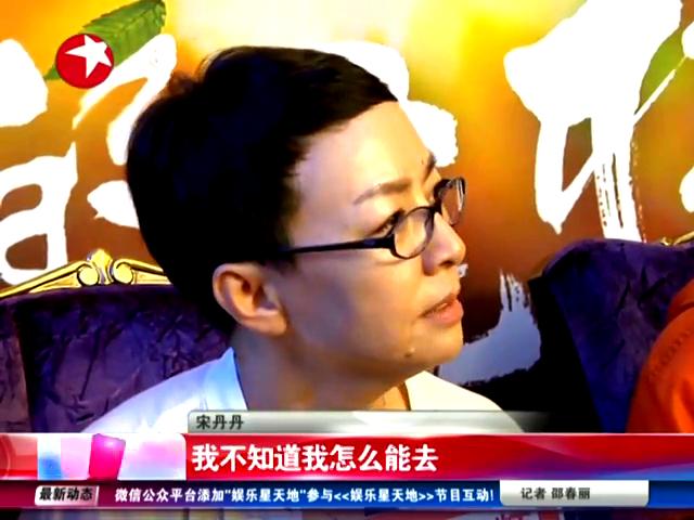 """""""电视剧《美丽的契约》中,宋丹丹开启""""单身潮妈模式""""疯狂相亲.图片"""