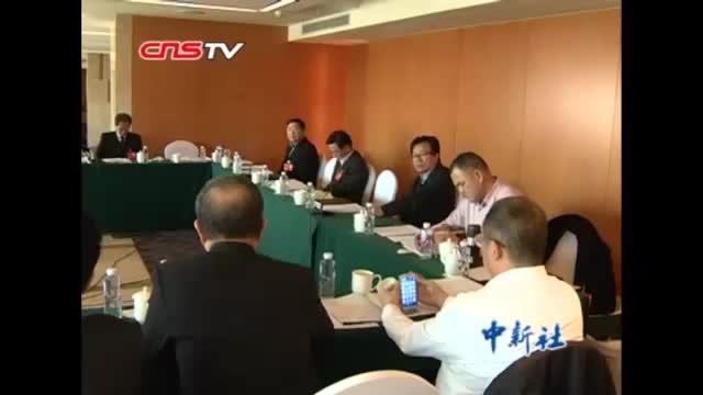 张茵:不要因一件事就否定东莞 要看到正能量截图