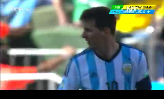 【阿根廷集锦】阿根廷1-0瑞士 梅西助攻天使绝杀截图