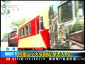 台湾阿里山小火车脱轨 疑保养检修失当