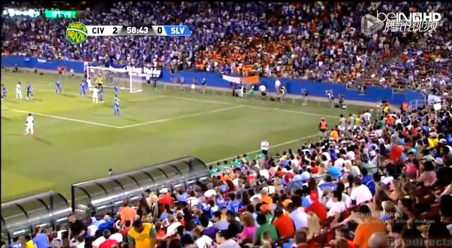 全场集锦:科特迪瓦2-1萨尔瓦多 德罗巴进球截图