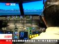国内首家飞行体验店亮相京城