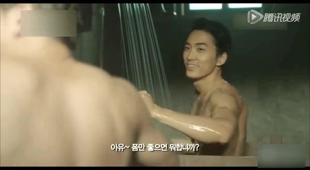 宋承宪沐浴秀身材 新片《人间中毒》尺度大截图
