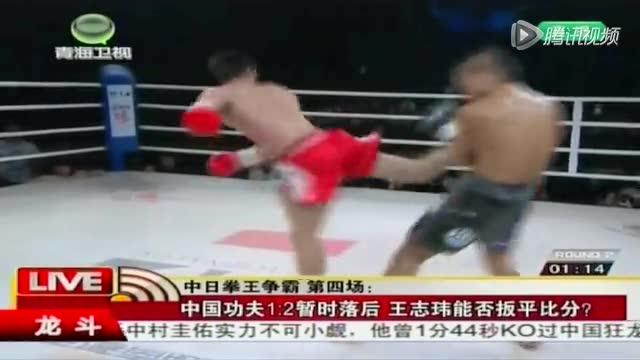 中国拳王回旋踢揣开对手眉骨 日本教练扔白毛巾认输截图