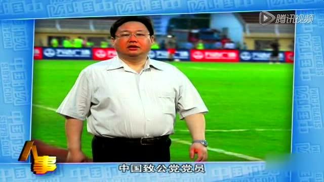 【贡献】徐明成立大连实德俱乐部 缔造3冠王伟业截图