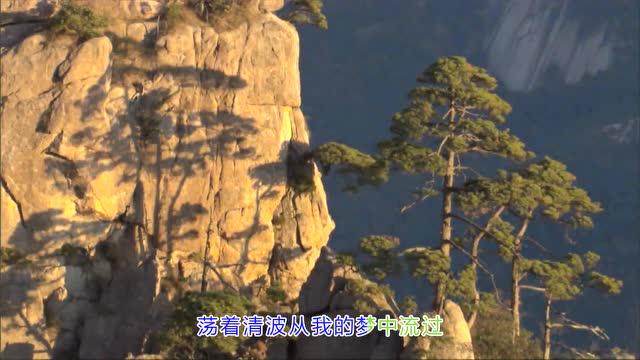 谭晶好歌喉 一曲《我爱你中国》唱出对祖国的.