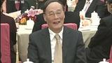 全国政协举行新年茶话会胡锦涛出席习近平讲话