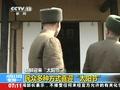 朝鲜迎来太阳节 民众多种方式喜迎太阳节