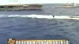 双航母赴朝鲜 推迟导弹试验 美逞强还是示弱?