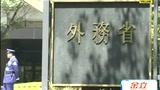日本可年提取9吨武器级钚