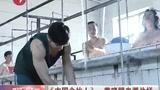 《中国合伙人》:黄晓明血溅片场