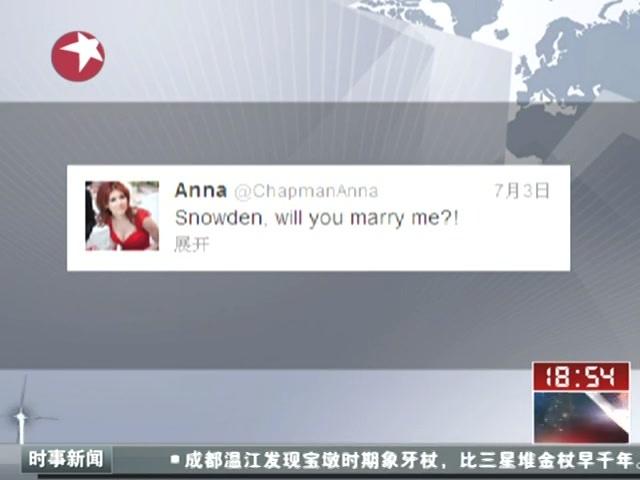 俄罗斯美女前间谍查普曼向斯诺登求婚截图