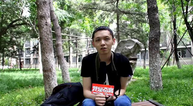 《我是奋青》曝520特辑:大胆表白戳中泪点截图