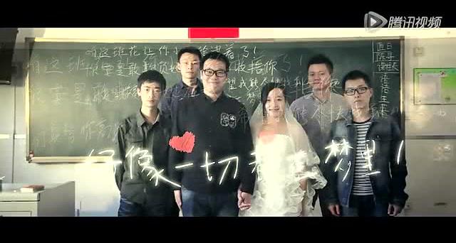 《匆匆那年》催泪黑板版宣传片 写在黑板上的青春截图