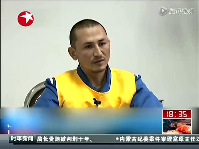 视频资料:乌鲁木齐4.30暴恐案:境内外勾结作恶截图