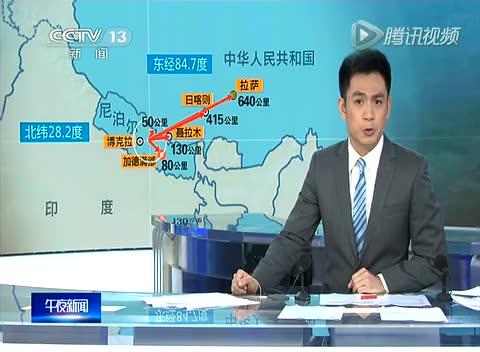 尼泊尔强震已造成3904人遇难截图