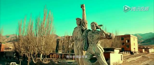 《九层妖塔》曝海报 赵又廷姚晨力挑三大神兽