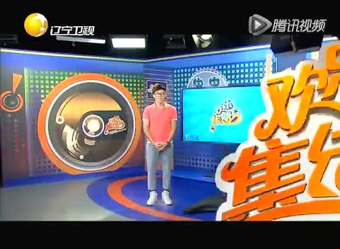 长江七号之超萌特工队 徐娇截图