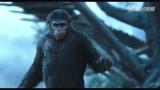 预告片黎明的人猿星球