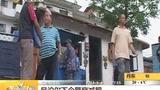 尼泊尔下令警察减肥