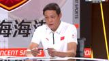 2021年7月28日 中超 上海申花vs武汉队 比赛视频