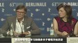 《里斯本的夜车》首映柏林 演员导演发布会谈创作