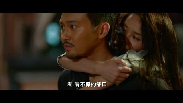 《大叔,我爱你》插曲《祝君好》MV截图