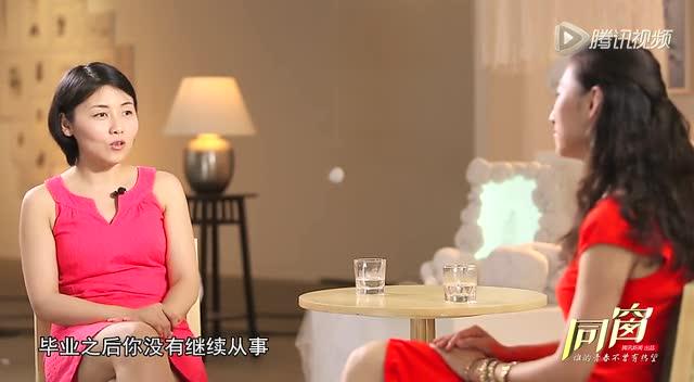 清华大学教授颜宁向我们讲述她眼中的世界