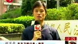 南京饿死女童案开审 孩子母亲被诉故意杀人