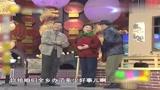 赵本山高秀敏范伟小品《拜年》图片