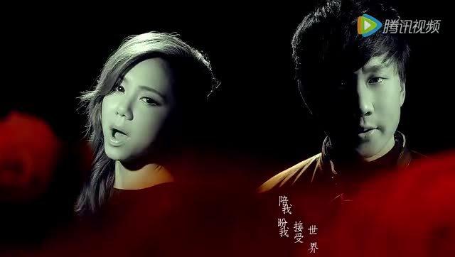 林俊杰 邓紫棋《手心的蔷薇》