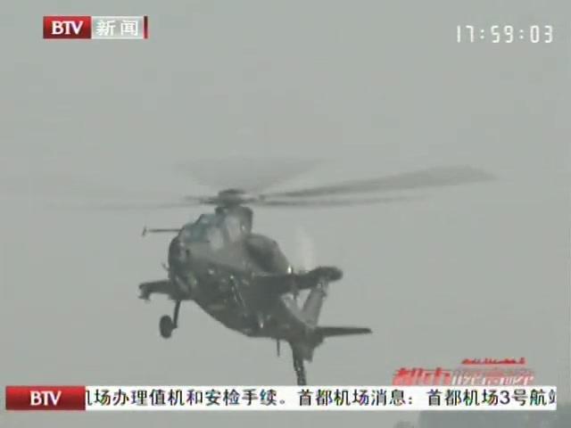 视频:武直10在珠海表演莱维斯曼反转特技动作