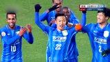 【进球】3分钟两球!吴曦抽射助苏宁再下一城