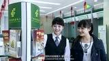 中国邮政宣传片