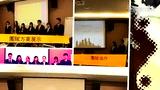 新加坡国立大学国际交流宣传片