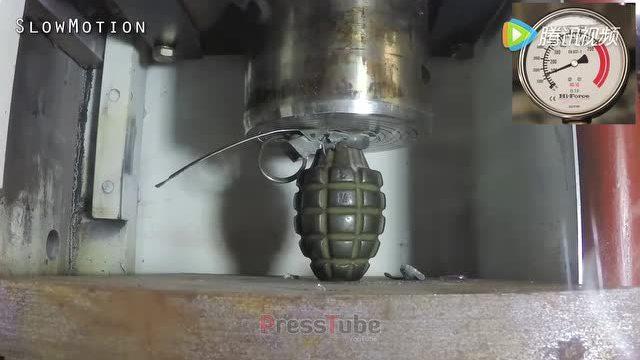 用液压机压一枚美式手榴弹 吓得闭眼睛了