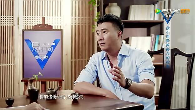 """胡军自曝是女儿控 在家扮红脸一度遭儿子""""嫌弃""""截图"""