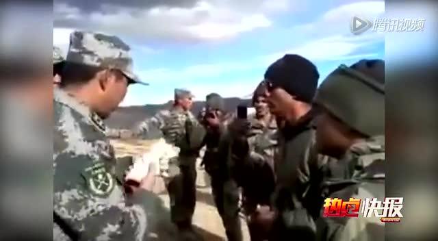 印媒曝光中印边界部队对峙视频 中方表现克制截图
