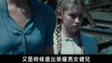 饥饿游戏 台湾版预告片