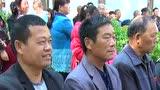 白楼镇举行农村承包地确权登记办证发证仪式