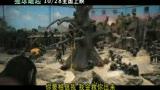 视频:《猩球崛起》首款中文花絮曝光