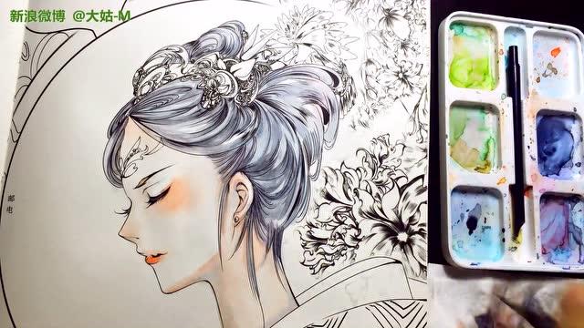 浮生赋唯美古风涂色素描集手绘水彩上色教程