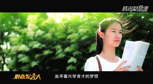 招办发言人:北京工业大学成为报考首选的十大理由