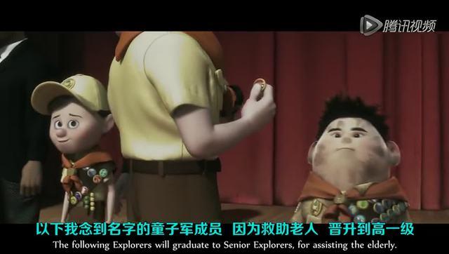 """美夫妇辞职自建小木屋演绎""""飞屋环游记"""""""